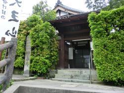 Myoki-an Temple