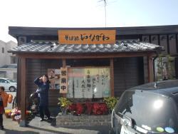 Soba restaurant Inagawa