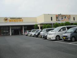 Petland Mikuni Nara Kashihara
