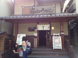 Arashiyama Udon Ozuru