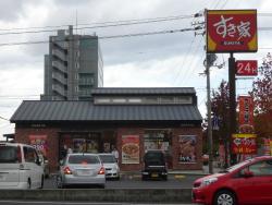 Sukiya, Izumo Ekiminami