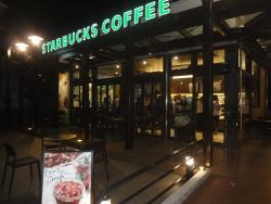Starbucks Coffee, Kamisato Service Area Kudari