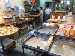 Ki Tsui Cake Shop
