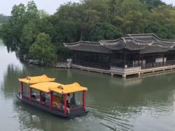 The Lotus Bridge