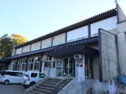 Marumigaoka Onsen Hotel