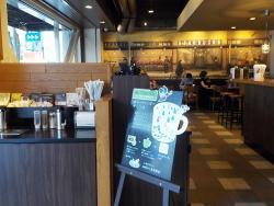 Starbucks Coffee Fukuoka Akasakamon