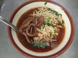 Zhi Ming Beef Ramen