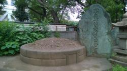 The Grave of Yamauchi Toyoshige