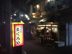 Chayamachi Maguroya