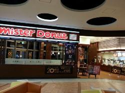 Mister Donut Aeon Mall Musashi Murayama
