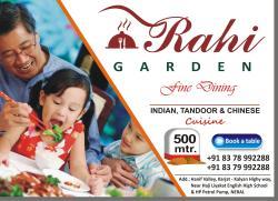 Rahi Garden