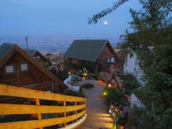 Aluma Bakfar Galilee Inn