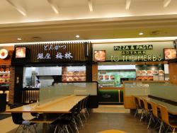 Tonkatsu Ginza Bairin Tokyo Chefs Kitchen