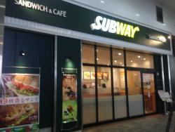Subway, Emio Hoya