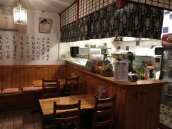 Vinaki Sushi Bar