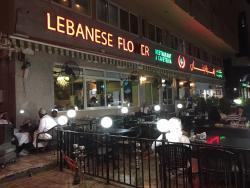 Lebanese Flower Restaurant & Cafeteria