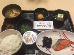 MIyamoto Munashi Nippombashi 3chome