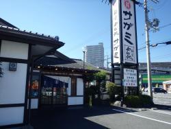 Sagami Nishiotsu