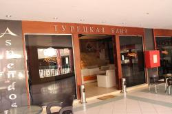 Aspendos Turkish Bath &Spa