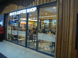 Beck's Coffee Shop Nagano