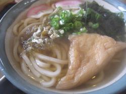 Big Udon Tosa Yamada