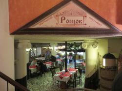 Roshtok Restaurant