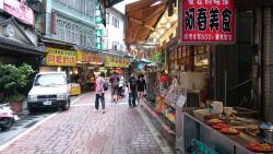 Wu Lai Old Street
