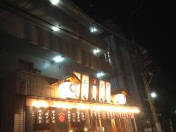 Kamiyaryu Hakata Dojo Kashiwa
