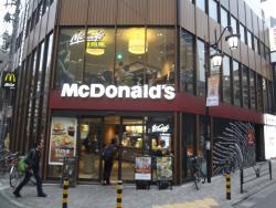 McDonalds Ebisu-ekimae Branch