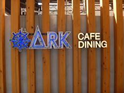 Ark Cafe Dining