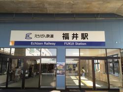 Echizen Railway