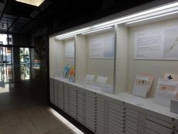 Oji Paper Library