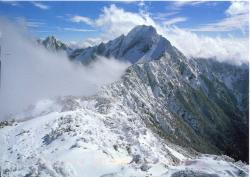 Snow Mountain Taiwan