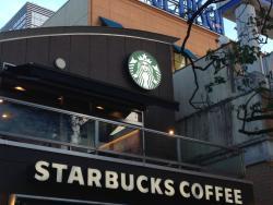 Starbucks Coffee Shiki Ekimae