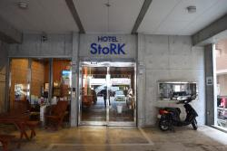 ホテルストーク