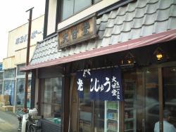 Daikando
