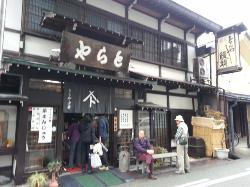 Toraya Shinise