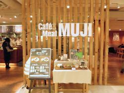 Cafe & Meal MUJI AOBADAI TOKYUSQUARE