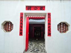 Shih Lang Temple
