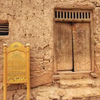 Uygur Ancient Village