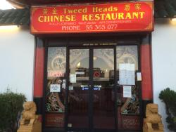 Tweed Heads Chinese Restaurant