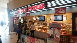 Mister Donut Aeon Mall Hinode