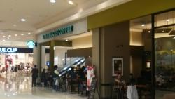 Starbucks Coffee Aeon Mall Hinode Public Court