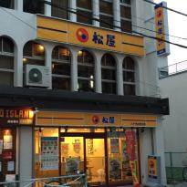 Matsuya Yachiyodai West Entrance