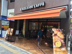 Excelsior Café Toritsu Daigaku Ekimae