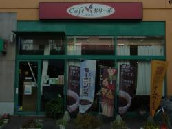 Coffee Kan Aru Plaza Ritto