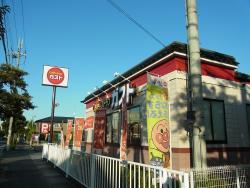 Ohashi Cafe Gusto Shiga Ritto