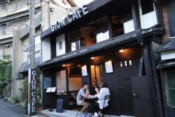 Gion Cafe