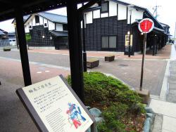 Pabrik kerajinan peralatan makan tradisional Jepang Wajima Kobo Nagaya