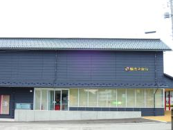 Wajima Painting Hall